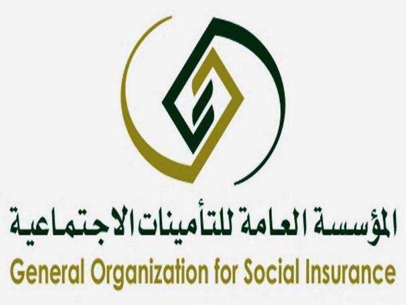 """رسائل توعوية.. """"التأمينات"""" تعرّف بحقوق المشترك في فرع الأخطار المهنية"""