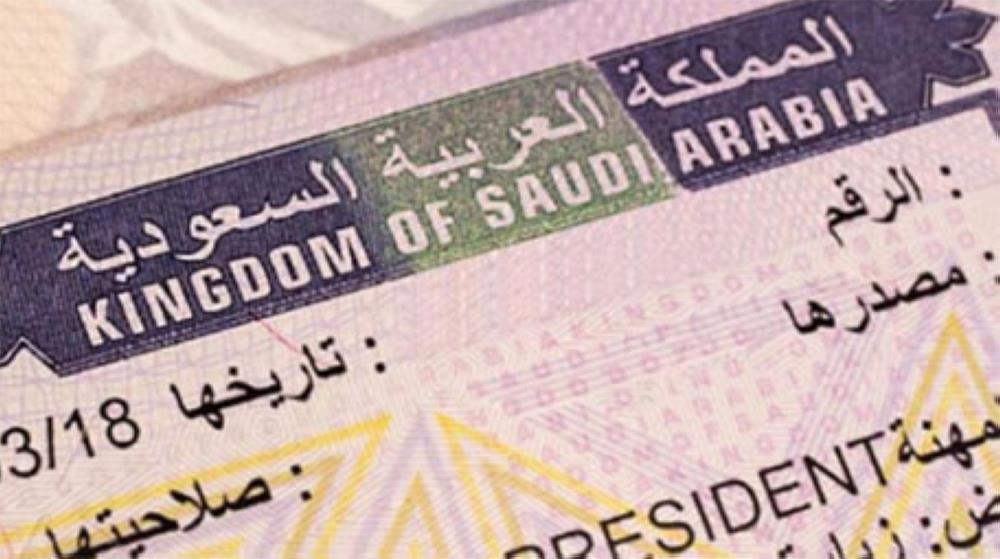 تعديل جدول هيكل تأشيرات الزيارة والحج والمرور