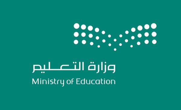 """""""التعليم"""" تعلن جدول الحصص اليومي لجميع المراحل التعليمية للأسبوع الرابع عشر"""