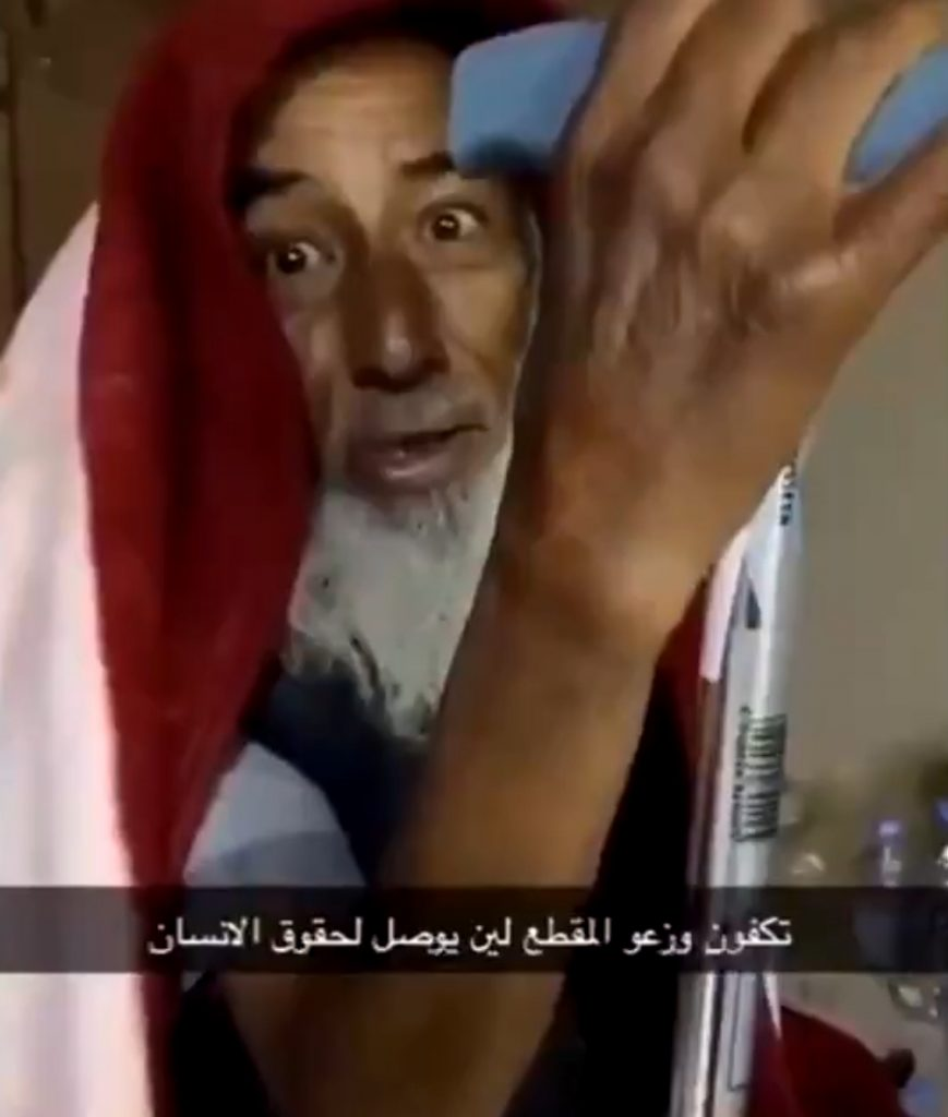 شاهد فيديو طرد مُسن من منزله من جانب أبنائه وإخوته – تفاصيل