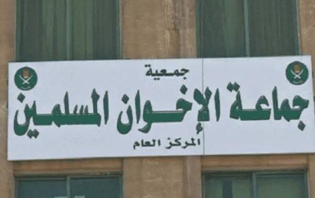كشف مخطط للإخوان المسلمين في الخليج وتشكيل عناصر شديدة الخطورة