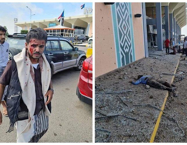 شاهد .. أول صور للضحايا من مطار عدن بعد استهداف وزراء الحكومة اليمنية الجديدة بقذائف الهاون