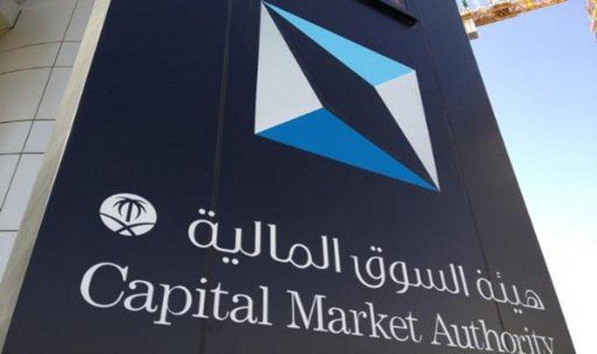 إدانة متداول مخالف لنظام السوق المالية وتغريمه 100 ألف ريال