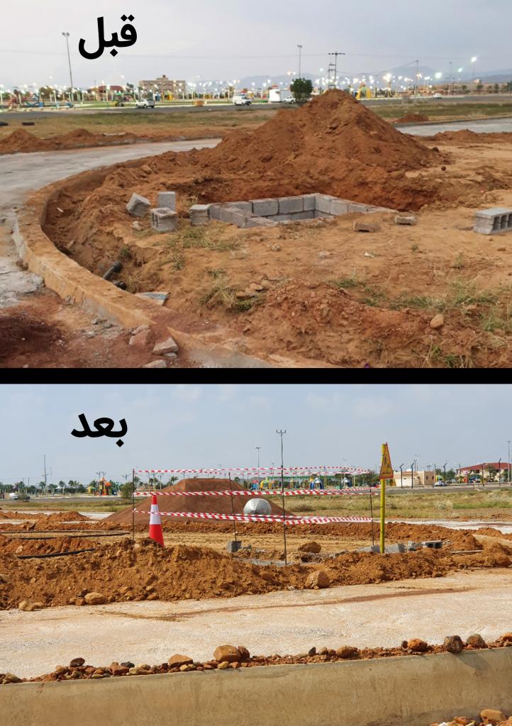 مركز الحقو : تجاوبا مع مانشر وبعد مطالبات من مواطنين بالصور تعديل الحفرية المكشوفه ووضع علامات تحذيريه