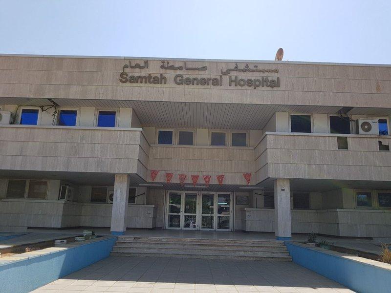"""""""صحة جازان"""": لا نقص في أعداد أطباء الأطفال بمستشفى صامطة"""