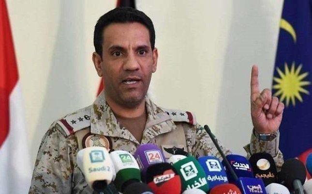 التحالف يُحبط عمليتين إرهابيتين حاولت المليشيا الحوثية تنفيذها صباح اليوم