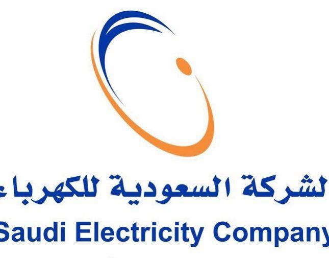 إطلاق خدمة جديدة للمرضى الذين تعتمد حياتهم على الكهرباء
