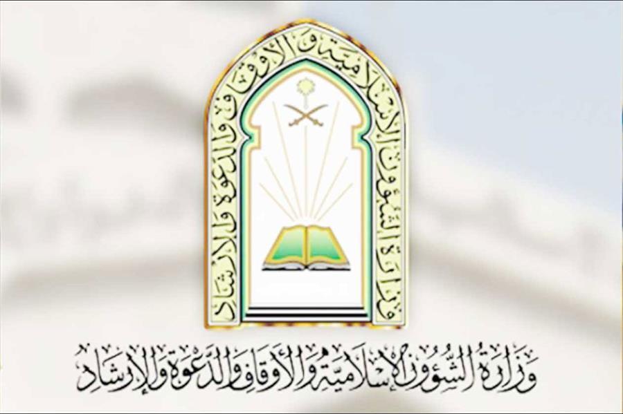 """""""الشؤون الإسلامية"""" تلزم الأئمة والمؤذنين بسداد فواتير الكهرباء الخاصة بمنازلهم"""