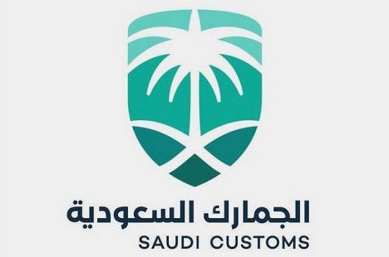 """""""الجمارك السعودية"""" تُصْدر توضيحاً حول معلومات متداولة بشأن ضوابط استيراد المركبات"""