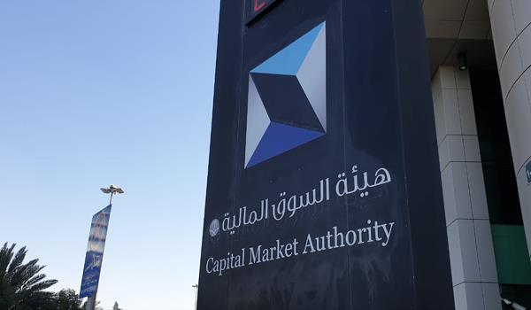 """""""السوق المالية"""": إحالة 5 من المشتبَه بهم للنيابة العامة لمخالفة لائحة سلوكيات السوق"""