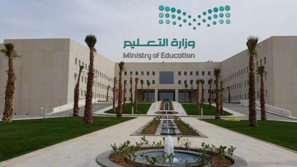"""وزارة التعليم تتيح """"حساب المعلمة"""" في تطبيق الروضة الافتراضية"""