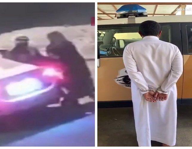 شاهد .. القبض على ثلاثة مواطنين حاولوا إركاب حدث بالقوة داخل مركبة – فيديو