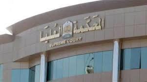 """المحكمة العليا تمنع الحكم بالقـتل استناداً إلى """"القسامة"""" في هذه الحالة"""