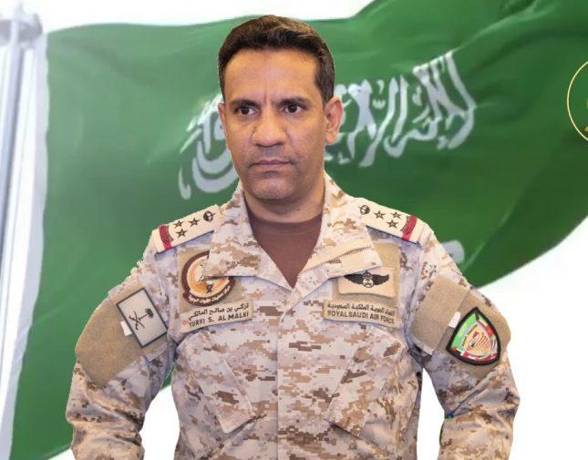 عاجل | حتى الآن..التحالف يدمر 10 طائرات مسيرة مفخخة حاولت استهداف المدنيين في المملكة