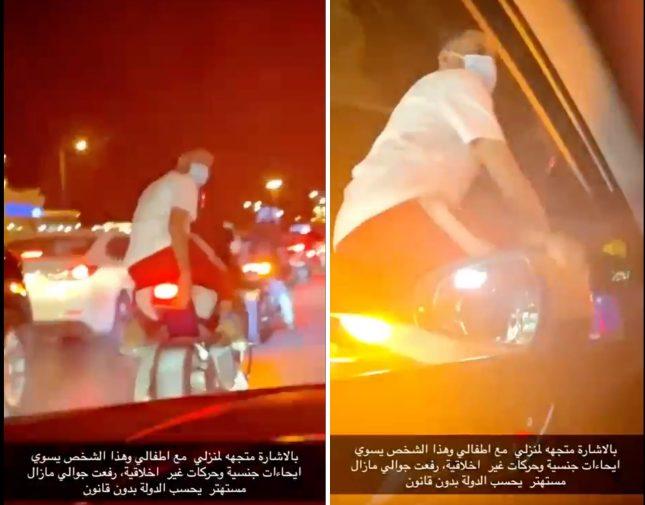 """شاب يستقل """"دباب"""" يتحرش بسيدة داخل سيارتها برفقة أطفالها عبر إشارات جنسية وخادشة للحياء"""