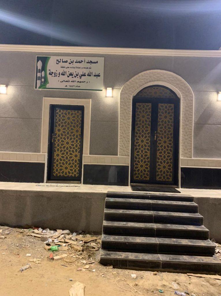 بالصور مدير إدارة المساجد بمحافظة بيش يزور 《مركز الحقو 》ويفتتح 3 مساجد