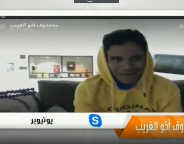 """""""سافر لـ 20 دولة"""".. بالفيديو: شاب سعودي يروي موقفاً صعباً واجهه في جبال هروب بجازان"""