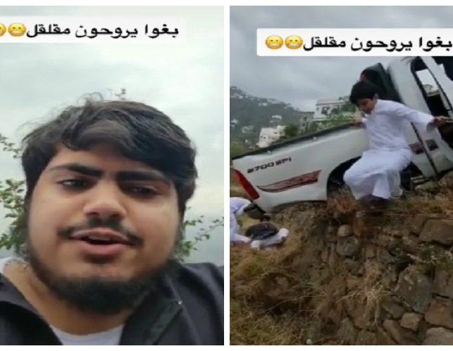 شاهد: سيارة تنحرف بشبان وتسقط من جبال فيفاء والكشف عن مصيرهم
