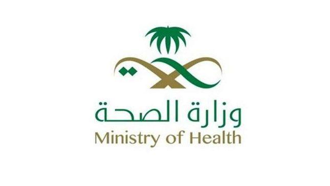 وزارة الصحة تُحذر : الاعتداء على الممارس الصحي لفضياً أو جسدياً جريمة يعاقب عليها النظام.