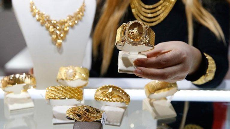 تعرف على أسعار الذهب في السعودية اليوم الأحد