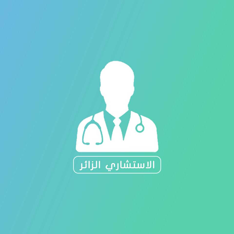 """السبت القادم بمركز الحقو : """"جمعية الإحسان الطبية"""" تُنفذ مشروع الاستشاري الزائر – تفاصيل"""