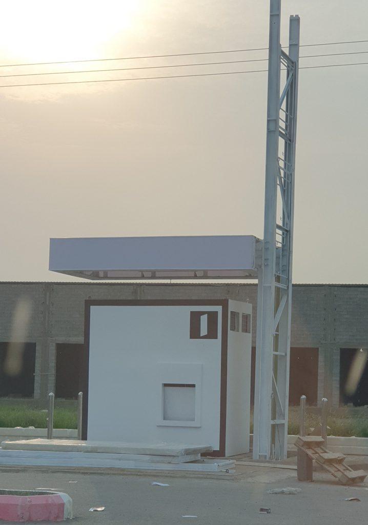 """""""قريباَ"""" جهاز صراف لمصرف الانماء بالقرب من حديقة الأمير محمد بن ناصر بمركز الحقو"""