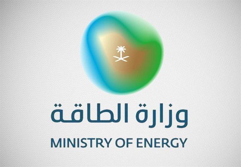وزارة الطاقة : ضبط موقعاً مخالفاً لنظام التجارة بالمنتجات البترولية